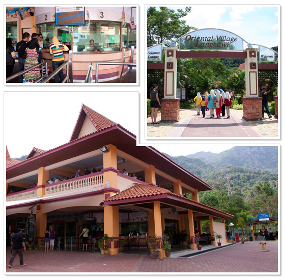 Langkawi Cable Car entrance