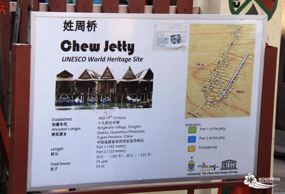 Clan Jetties Georgetown Penang 9