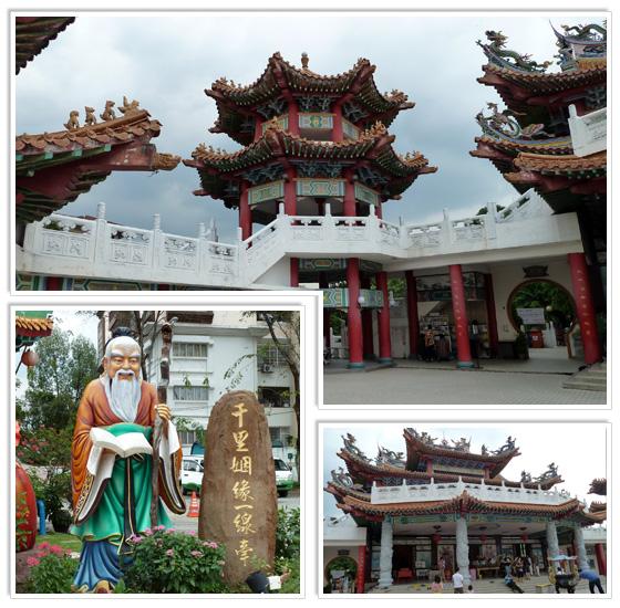 Thean Hou temple in Kuala Lumpur 2