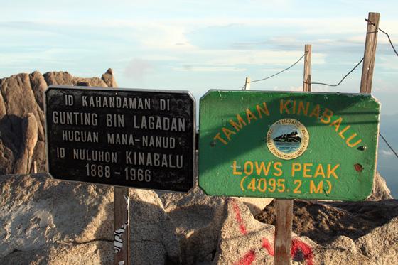 Kinabalu National Park 10