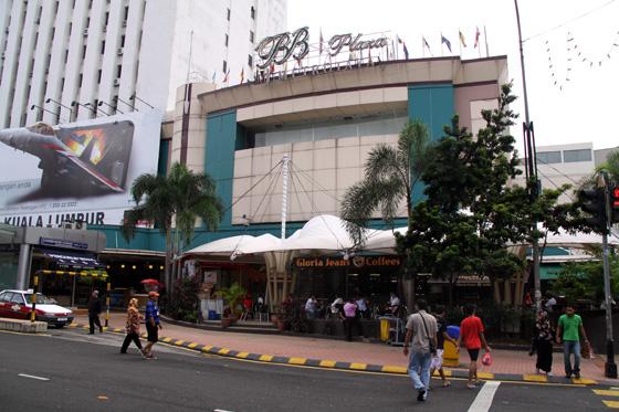 Bukit Bintang Kuala Lumpur 10