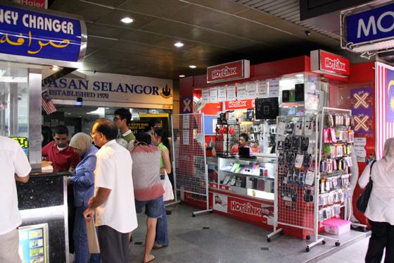 Bukit Bintang Kuala Lumpur 14
