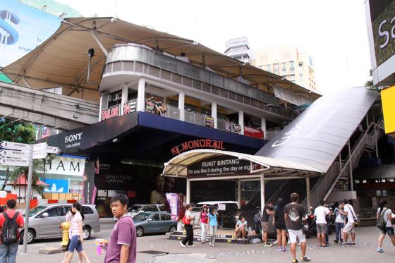 Bukit Bintang Kuala Lumpur 15
