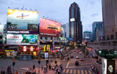 Bukit Bintang Shopping Strip