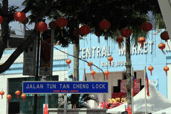 Central Market (Pasar Seni) Kuala Lumpur 1