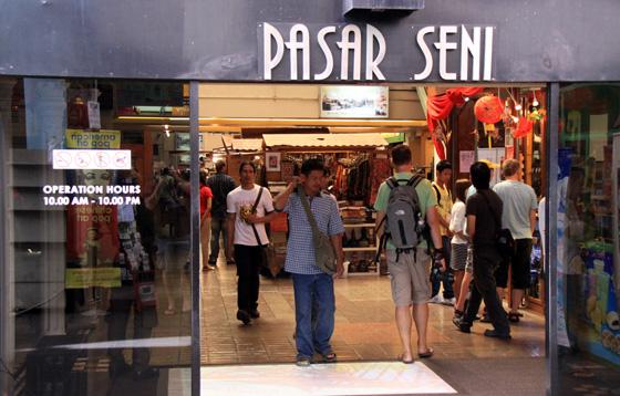 Central Market (Pasar Seni) Kuala Lumpur 12