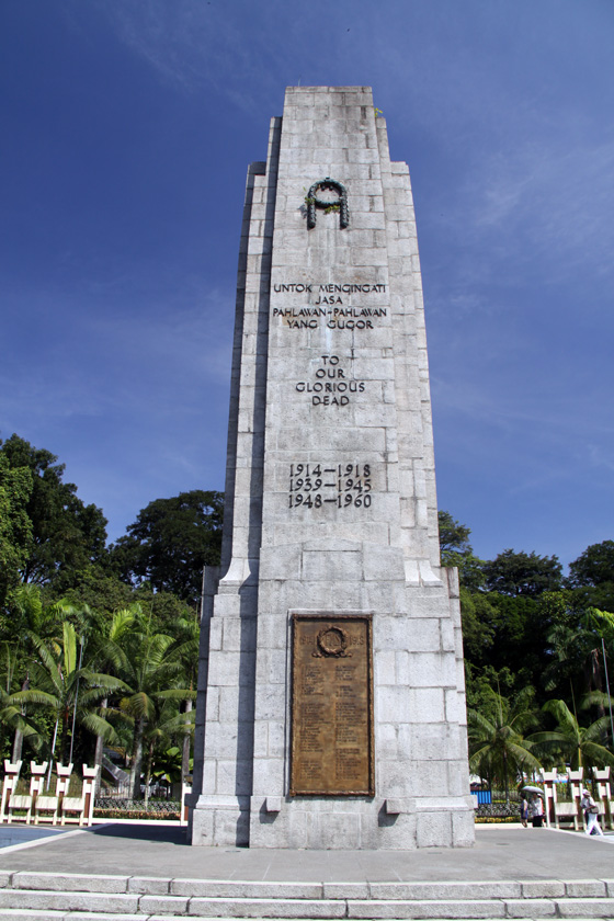 National Monument cenotaph