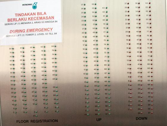 Petronas Twin Towers elevator