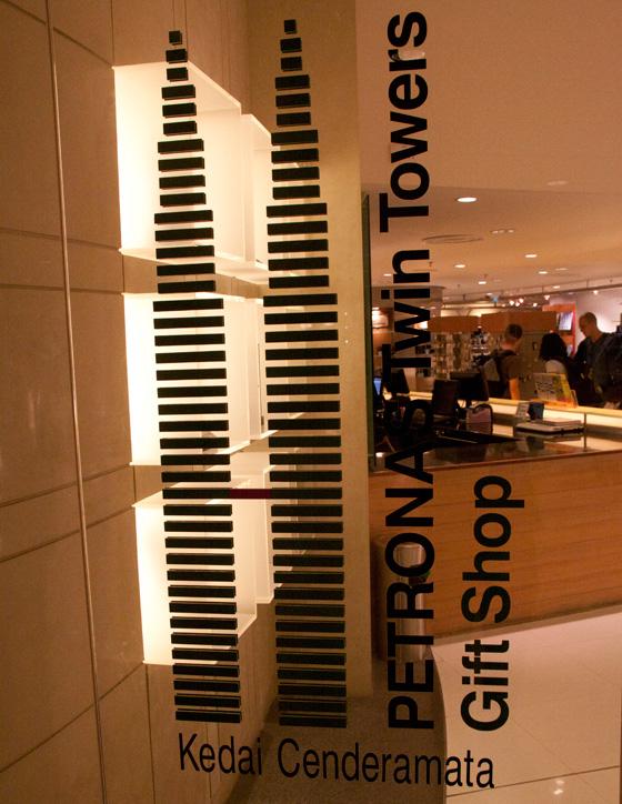 Petronas Twin Towers gift shop
