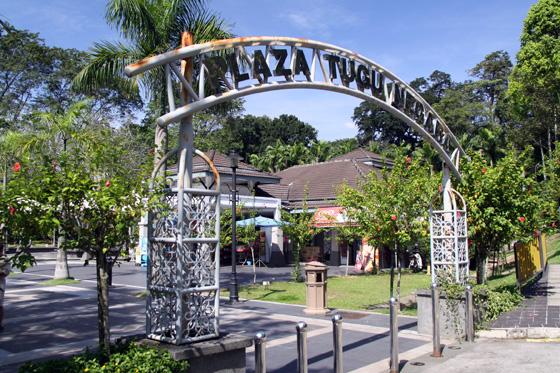 Plaza Tugu Negara entrance