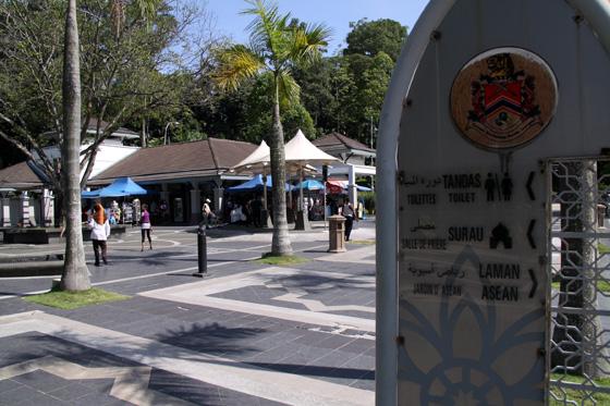 Plaza Tugu Negara shops & toilets