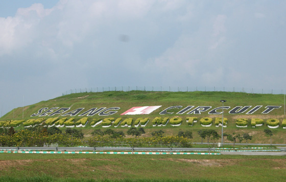 sepang international circuit 1