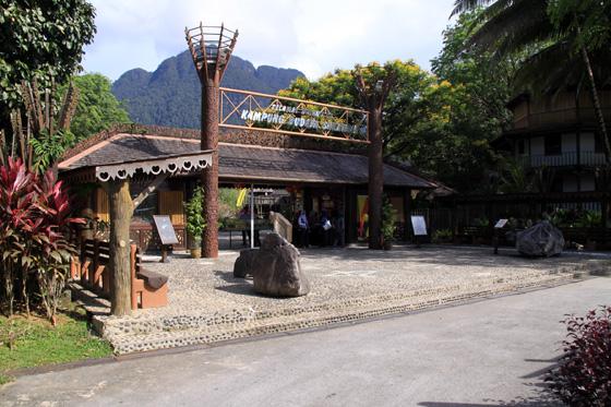 sarawak cultural village 1