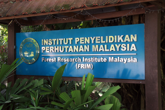 frim entrance sign