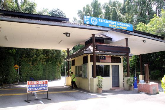 frim main entrance
