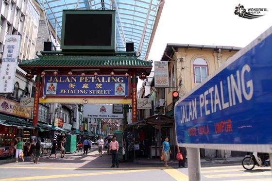 petaling street market chinatown kuala lumpur