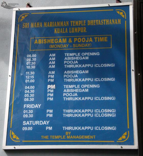 sri mahamariamman temple kuala lumpur 8