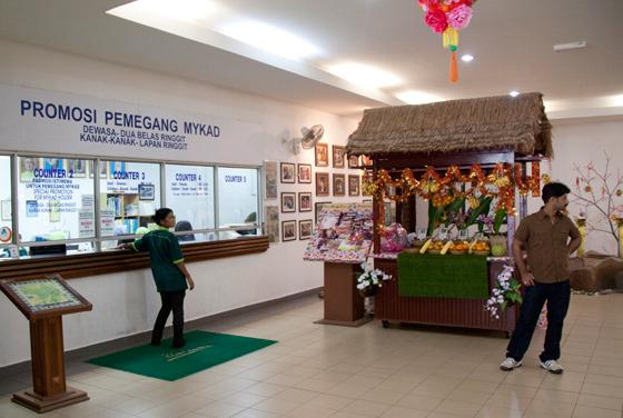 bird-paradise-wildlife-park-langkawi-7