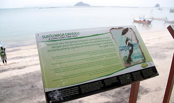 black-sand-beach-langkawi-2