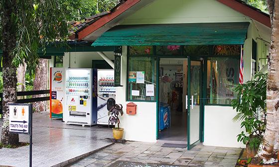 botanic-gardens-penang-4