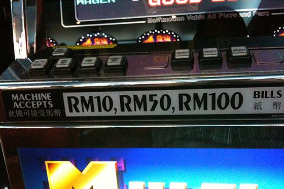 gh-malaysia-3