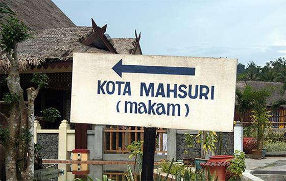 mahsuri-1