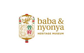 Baba-Nyonya Heritage Museum, Malacca