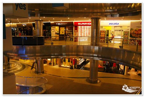 Lot10 shopping mall Kuala Lumpur