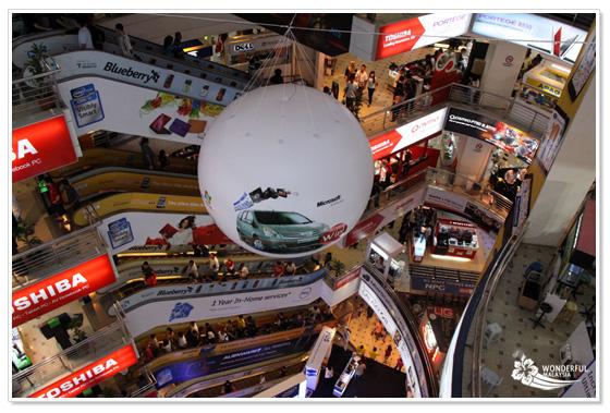 Plaza Low Yat shopping mall Kuala Lumpur