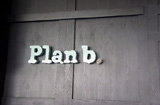 Plan b restaurant and coffee bar Bangsar Village I