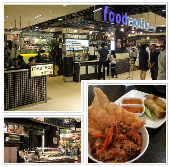 foodrepublic food court pavilion kl big 4