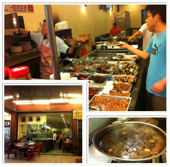 Restaurant Peng Hwa along Old Klang Road, Kuala Lumpur