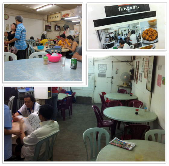Restoran Puyuan Old Klang Road 2