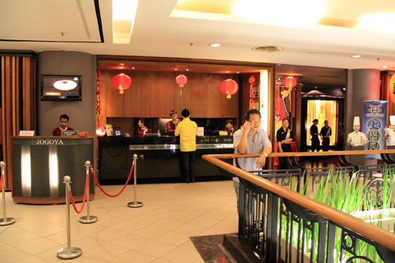 Jogoya Japanese Buffet Restaurant entrance