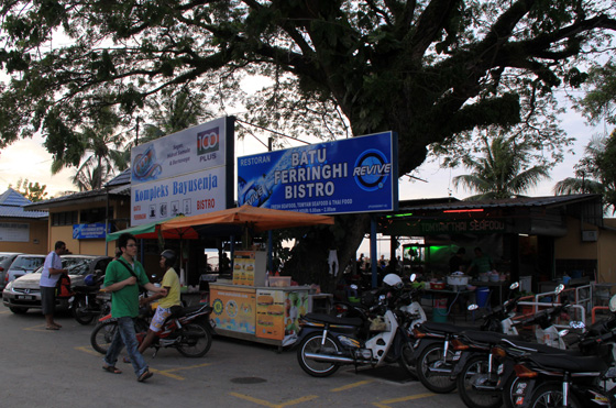 bayusenja hawker center 3