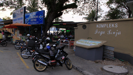 bayusenja hawker center 4