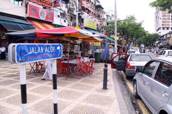 Jalan Alor Food Street in Kuala Lumpur 1