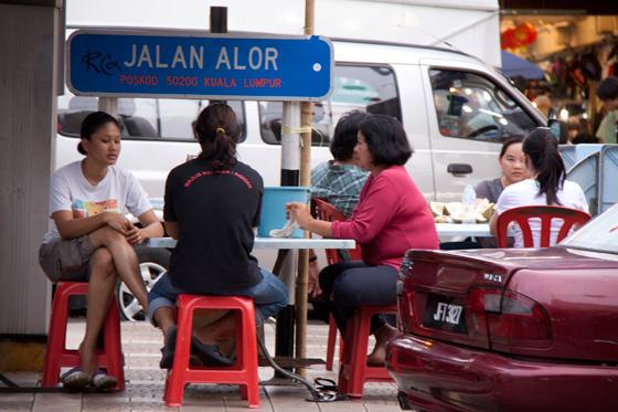 Jalan Alor Food Street in Kuala Lumpur 2