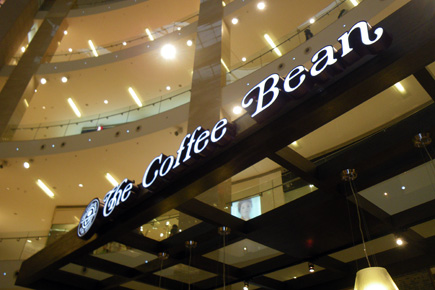 coffee bean coffee place 3
