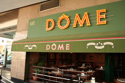 dome coffee place 4
