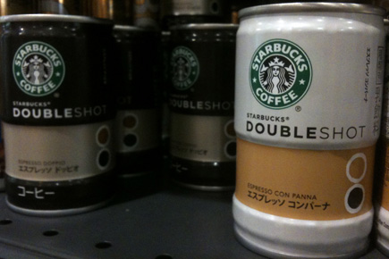 starbucks coffee place 4