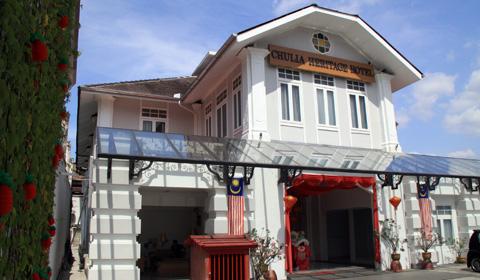 Chulia Heritage Hotel Georgetown Penang