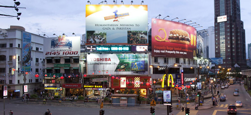 Advertise at Wonderful Malaysia