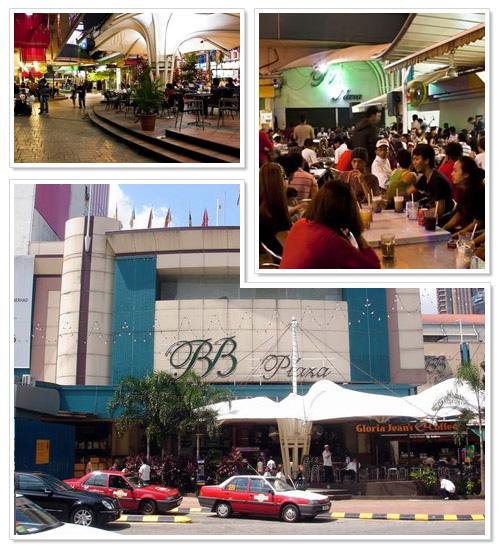 Bb plaza shopping mall in kuala lumpur malaysia for Bb shopping it