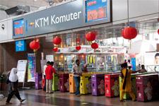 KL Sentral Komuter trains