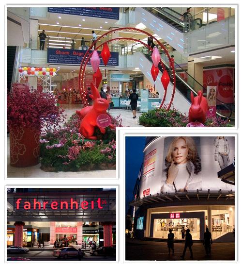 Fahrenheit88 Shopping Mall 1