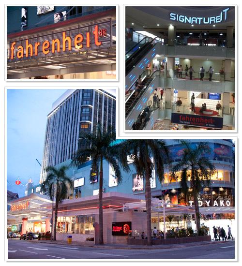 Fahrenheit88 Shopping Mall 2