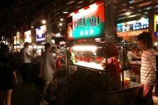 Food Court Ming Tien 2