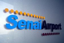 http://www.wonderfulmalaysia.com/imgs/johor-bahru-senai-international-airport.jpg