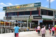 Restaurant at Ketam Island